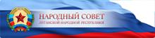 Site_NarSov